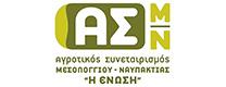 ΕΑΣΜΝ logo