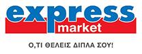 express-market logo